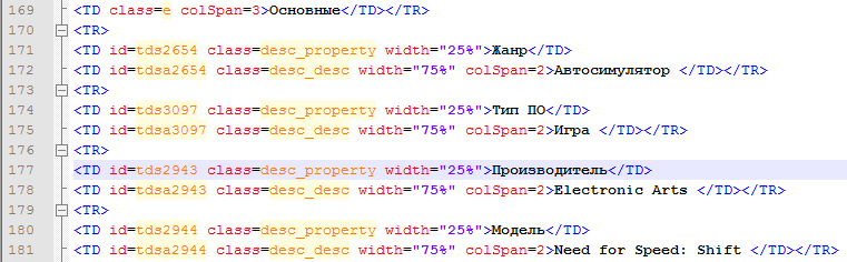 screenshot_html_page.png